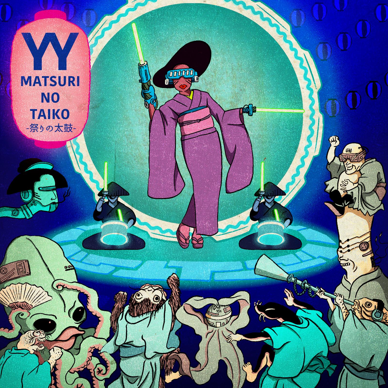 MATSURI NO TAIKO 祭りの太鼓 (2018)