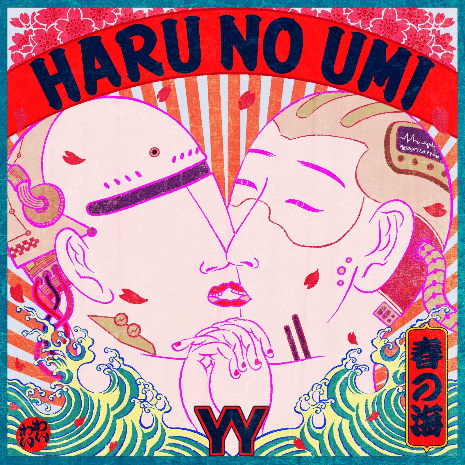 HARU NO UMI (2018.12.30)