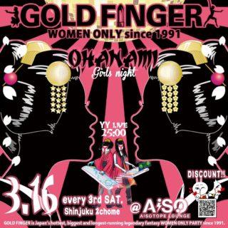 2019.3.16 GOLD FINGER〜Girls OHANAMI night〜 – TOKYO, JAPAN