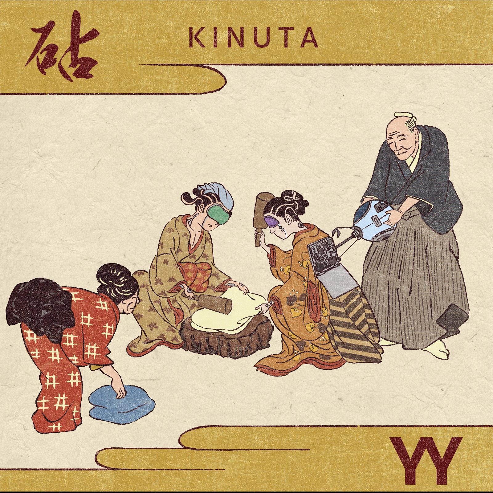 KINUTA (2019.1.30)
