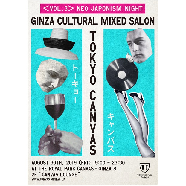 2019.8.30 (Fri) TOKYO  CANVAS Vol.3 / TOKYO 東京