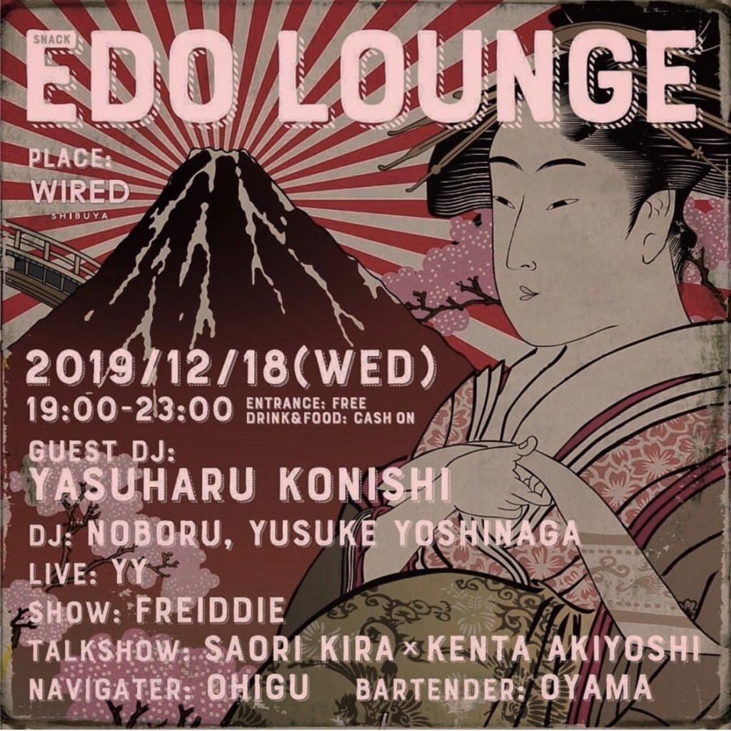 2019.12.18 (Wed) EDO LOUNGE / TOKYO 東京